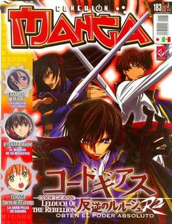 Revista De Manga (conexión 183)