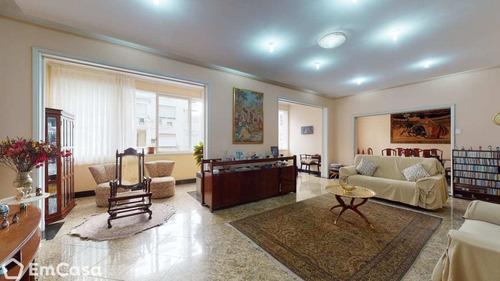 Imagem 1 de 10 de Apartamento À Venda Em Rio De Janeiro - 25893
