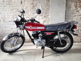 Mondial Mx S 125