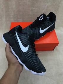 premium selection 52ef6 69554 Nike Hyperdunk 2017 - Zapatillas Nike de Hombre en Mercado Libre ...