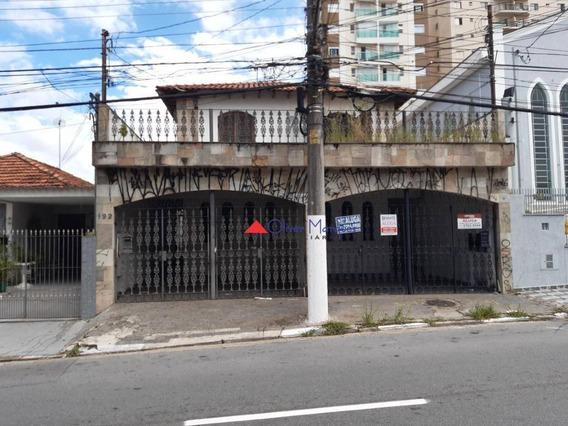 Sobrado Para Alugar, 250 M² Por R$ 3.500,00/mês - Vila Yara - Osasco/sp - So2259