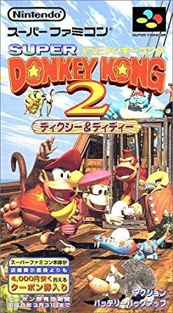 Donkey Kong 2 Original Super Famicom/snes