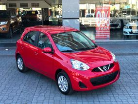 Nissan March Sense Pure Drive 0km 2018 Entrega Inmediata!