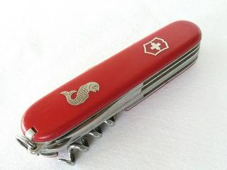 Antigo Canivete Suiço Victorinox Com 8 Funções Original