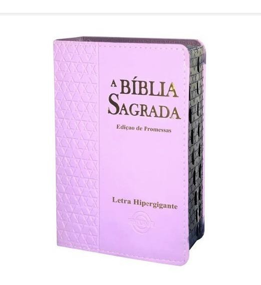 Bíblia Hiper Gigante Estrela De Davi Feminina 14x21 Rosa