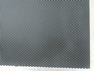 Malla Rejilla Para Bafle Calibre 18 38x54