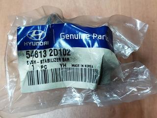 Goma Barra Estabilizadora Hyundai Elantra