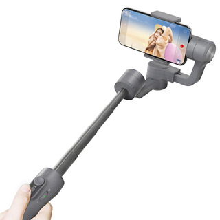 Estabilizador Gimbal Feiyutech Vimble 2 P/ Smartphone