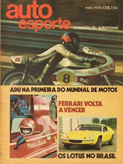 Auto Esporte Nº115 Maio 1974 Teste Puma Gtb Honda Cb 750