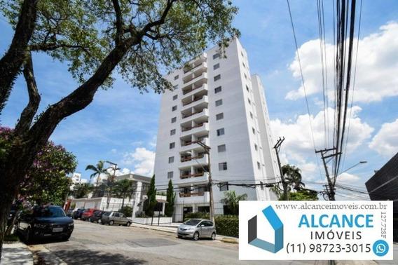 Barão Dos Morenos - Apartamento À Venda Com 88 M² - Vila Madalena Sp | Alcance Imóveis - Ap00149 - 34234579