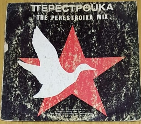 Ttepectpouka - The Perestroika Mix (mb) (kikefpvinilos)