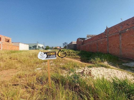Terreno Residencial À Venda, Alto Do Mirante, Paulínia. - Te0240
