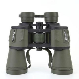 Prismático Binocular Landview 20 X 50