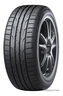 Neumatico 205/55r16 Dunlop Dz102