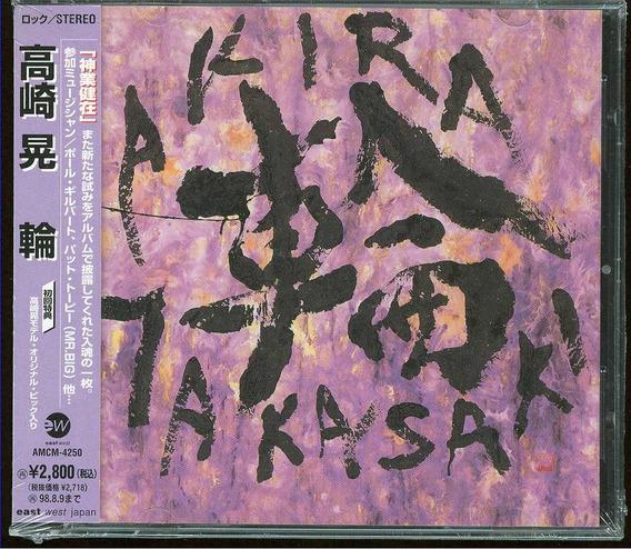 Loudness Cd Akira Takasaki Japon 96 Nuevo Stock Cerrado
