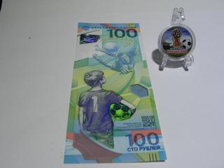 Cédula Polímero Copa Da Russia 2018 + Moeda Colorida Copa
