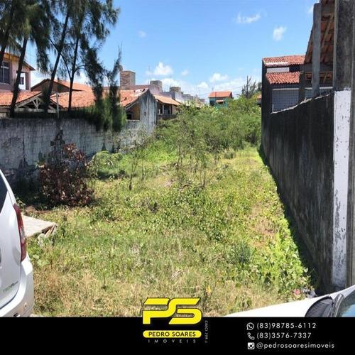 Terreno À Venda, 360 M² Por R$ 150.000 - Jardim Jerico - Cabedelo/paraíba - Te0170