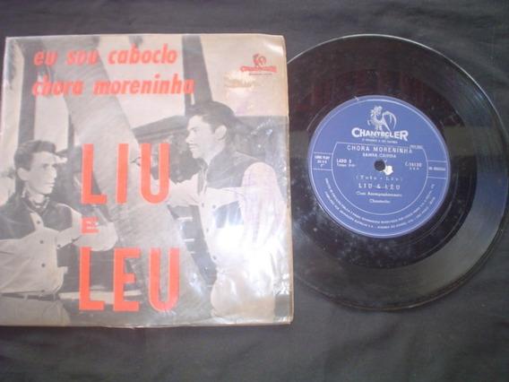 Compacto Liu E Leu-chantecler 1966 -raridade P/ Colecionador