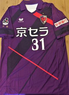 Camisa Kyoto Sanga Oguro #31 J-league Completa