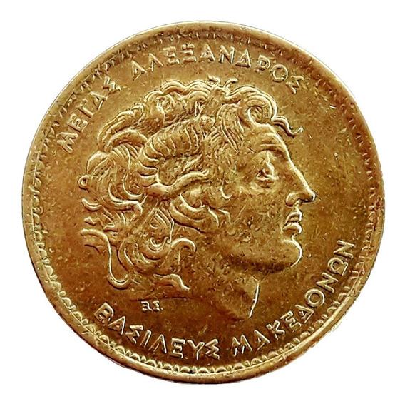 Grecia Moneda 100 Dracmas Del Año 1992 Alejandro El Grande