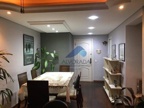 Imagem 1 de 10 de Apartamento 72 M² Jardim São Dimas - Ap7477