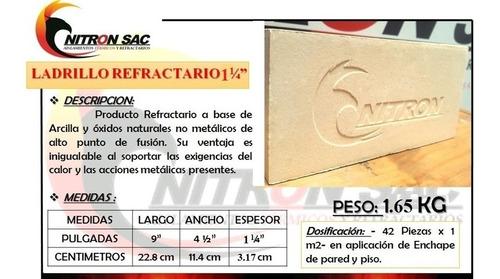 Imagen 1 de 7 de Ladrillo Refractario Nitron Grosor 1  1/4  Pulgadas