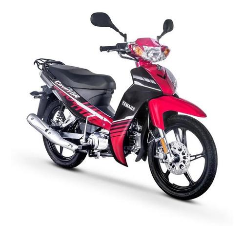 Yamaha Crypton T 110 Full 18 Cts De $12265 Ultimas! Ciclofox