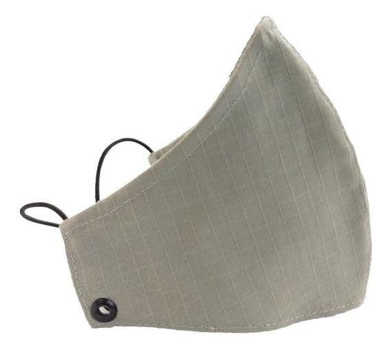 Barbijos Personalizados Lavable Camuflados Y Lisos 2 Capas