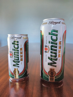 Cerveza Munich Royal Importador Oficial, 473ml Y 269ml