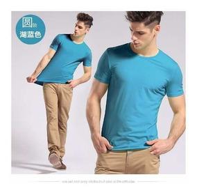 Atacado 10 Camisa Slim Fit Camiseta Básica Lisa - Masculina