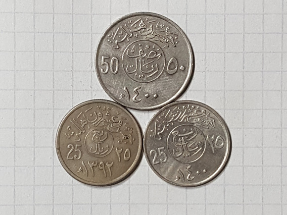 Arabia Saudita Colección 3 Monedas Lindas Y Escasas