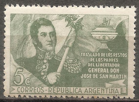 Argentina Gj 951 Mt 491 Traslado Restos De San Martín