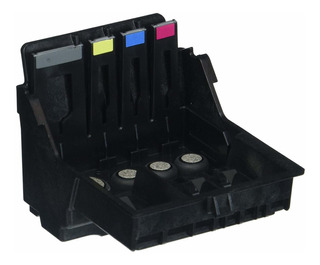Primera 53471cabeza De Impresora Reemplazable Para Bravo
