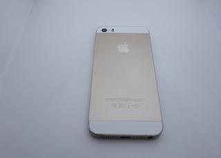 iPhone 5s 64gb Qualidade B Não Funciona Chip 12x Sem Juros
