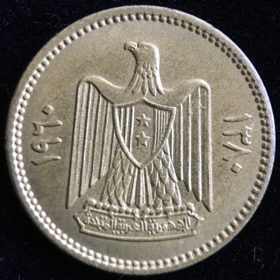 Siria, Republica Arabe Unida, 2,5 Piastres, 1960. Unc