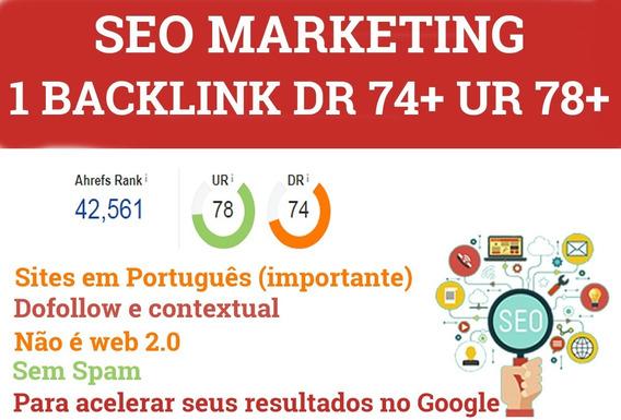 Comprar Backlink Brasileiro Monstruoso Ur 78 + Dr 74+