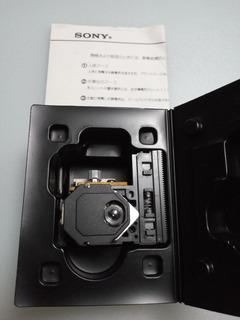 Kss213e Laser Optico Sony Origuinal