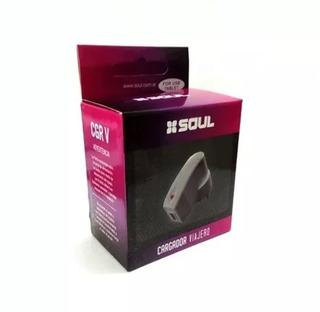 Cargador Usb Soul Alta Potencia 2a Celular - Factura A / B