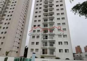 Apartamento Para Alugar No Bairro Campo Grande Em São Paulo - 1474-2