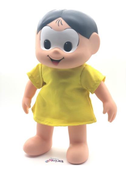 Boneca Magali 36cm Turma Da Monica Novo Original Baby Brink