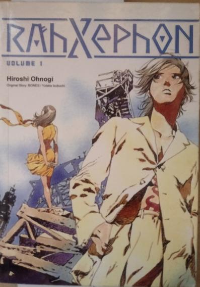 Rahxephon - Vol. 1