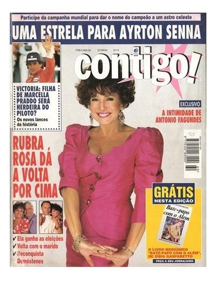 Contigo 1994 Xuxa Marcella Prado Guilherme Padua Romário