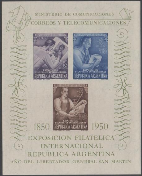 Argentina 1950 Exposicion Filatelica Internacional Efira Hb 14 Mint