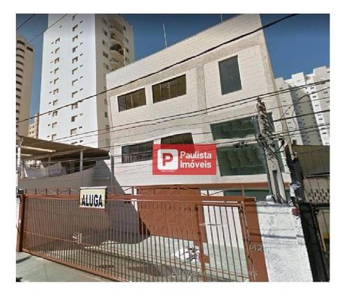 Prédio À Venda Ou Locação, 300 M² - Chácara Santo Antônio (zona Sul) - São Paulo/sp - Pr0321