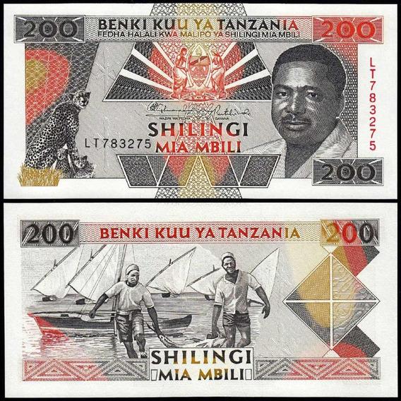 Tanzania P-25b Fe 200 Shilingi Nd ( 1993 ) * C O L *