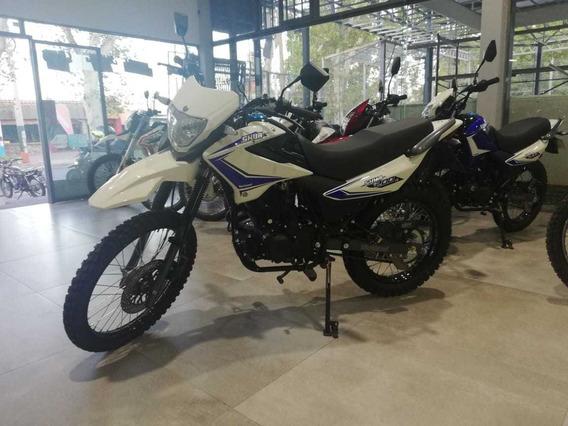 Motomel Skua 200 / Modica Motos