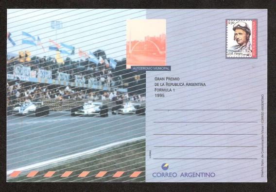 Estampillas. Entero Postal. Argentina. Mint. Tar-114 Juan Ma
