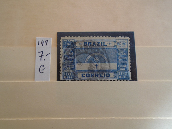 Estampillas Brasil. 1 Sello De 1917. Eu 7. Impecable.