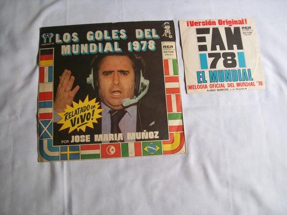 Lote: 2 Discos De Vinilo De La Marcha Y Los Goles Mundial 78
