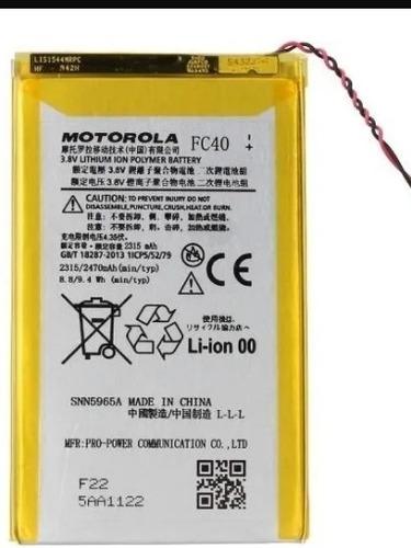 Bateria Pila Motorola Fc40 Moto G3 Xt1540 Nueva Tienda 13vrd